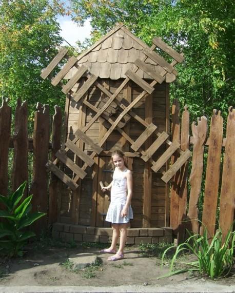 волшебная мельница