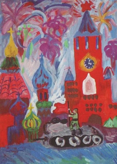 Парад на Красной площади в Москве. В. Коряковская, БДШИ №1