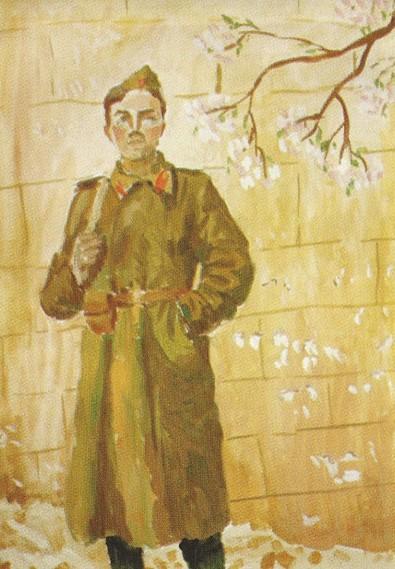 Весна 45-го года. А.Буйнякова, МОУ СОШ №54