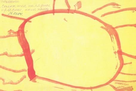 Солнышко, нарядись, красное, покажись. Зыкова Полина. 3 года