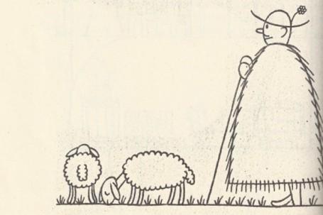 Пастух пас овец