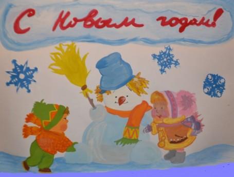 новогодний плакат