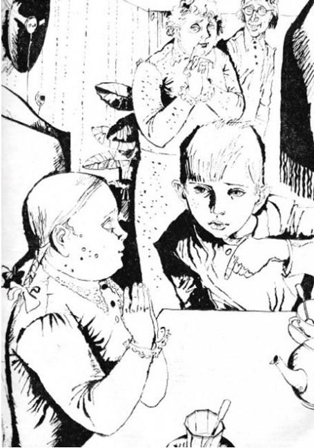 Рисунок В. Гальдяева