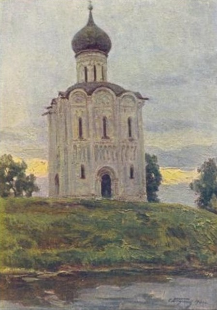 «Храм Покрова на Нерли», С.А. Баулин